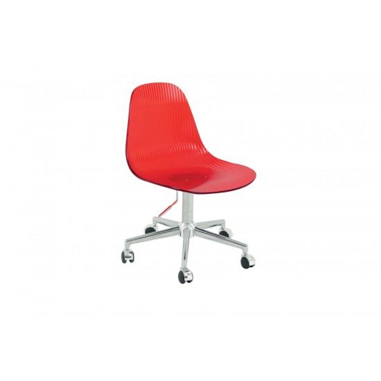 Modern ayarlanabilir ofis sandalye S-666